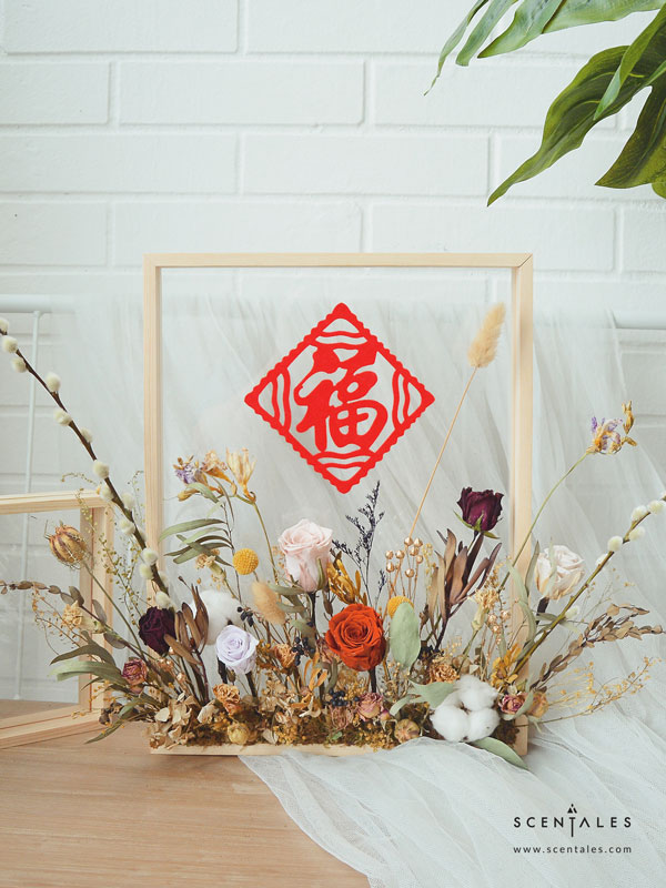 spring-blossom-preserved-dried-flower-wooden-frame